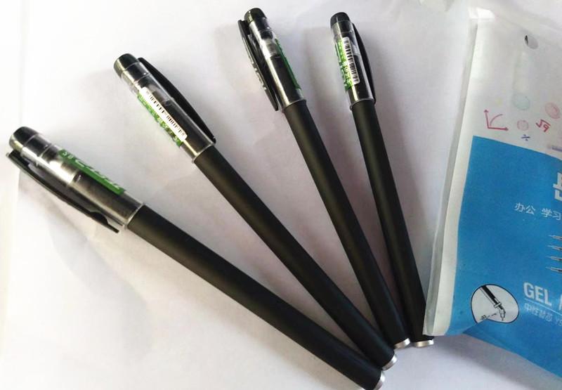中性笔黑色签字碳素笔学生文具用品办公考试圆珠笔磨砂针管