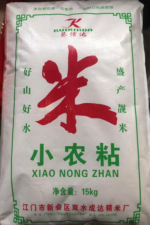 葵信达 经典小农粘 绿色种植生态大米30斤