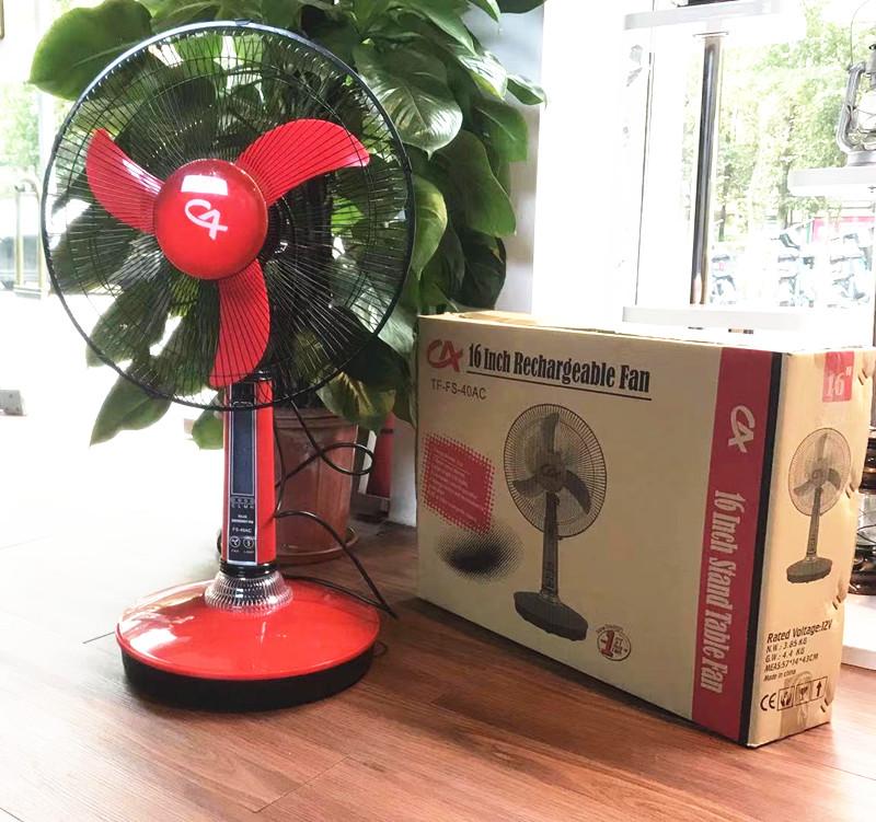 充电台地式电风扇