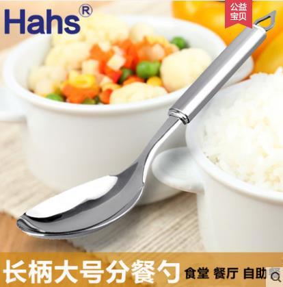 夏氏不锈钢分菜勺大号家用电饭煲饭瓢米饭勺食堂打饭勺饭店快餐勺