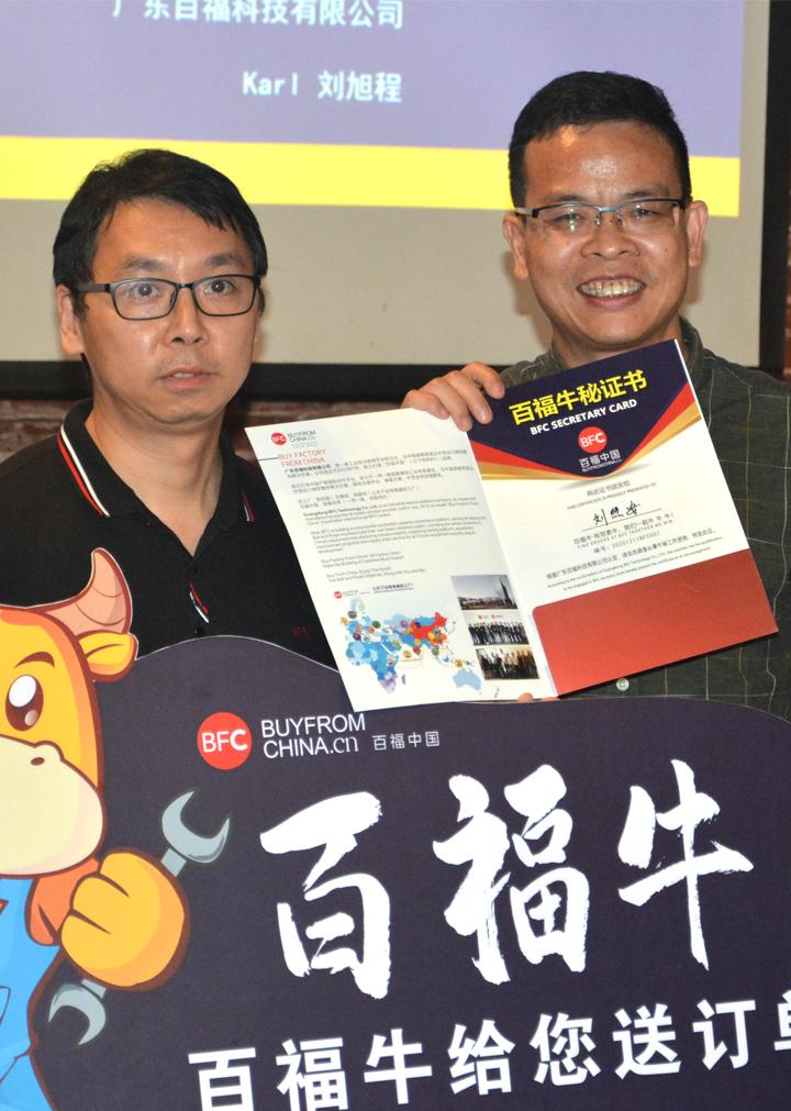 深圳市九天创想智能装备有限公司