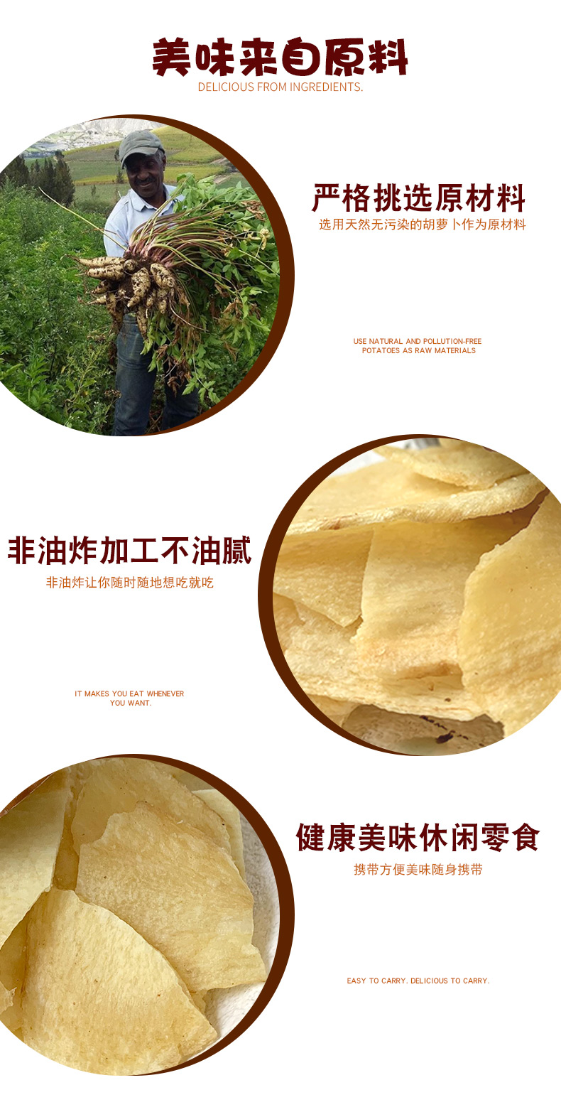 白胡萝卜5详情_04