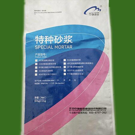 R11聚丙烯酸脂乳液水泥砂浆(丙乳砂浆)