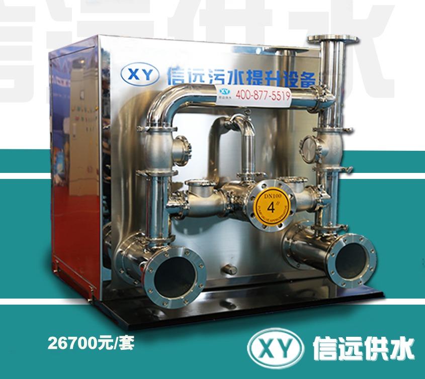 全自动污水提升器