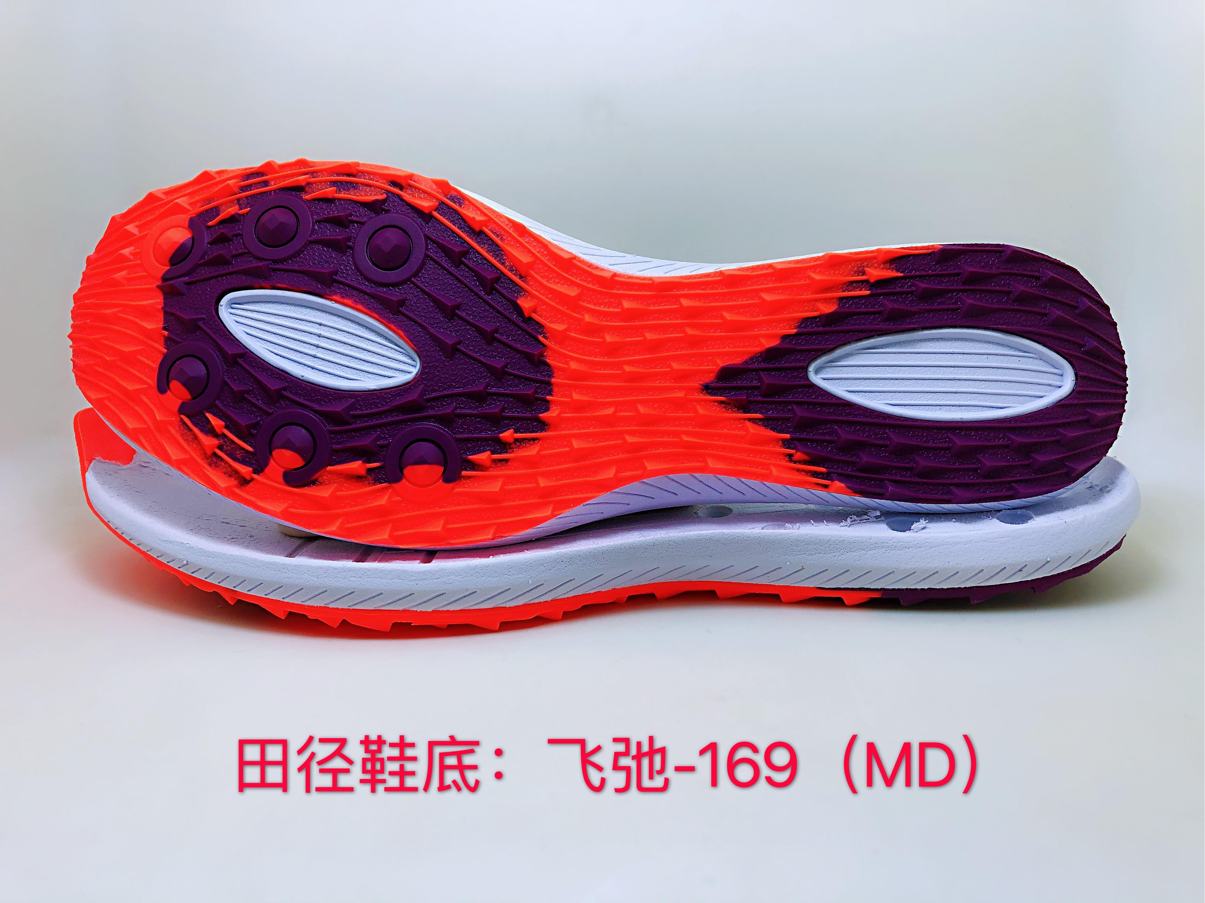 FC-169MD:  41