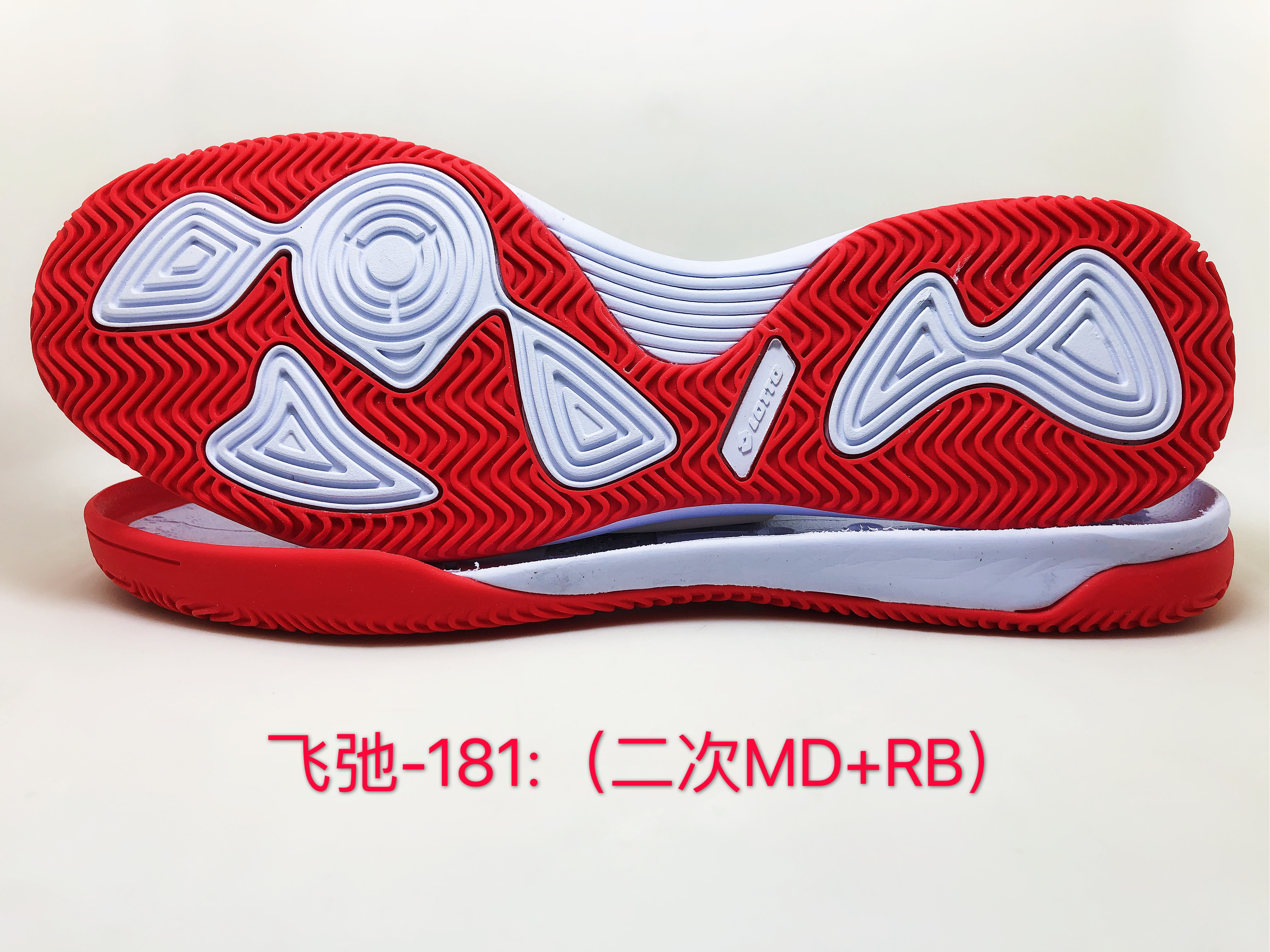 FC-181MD: 39-46