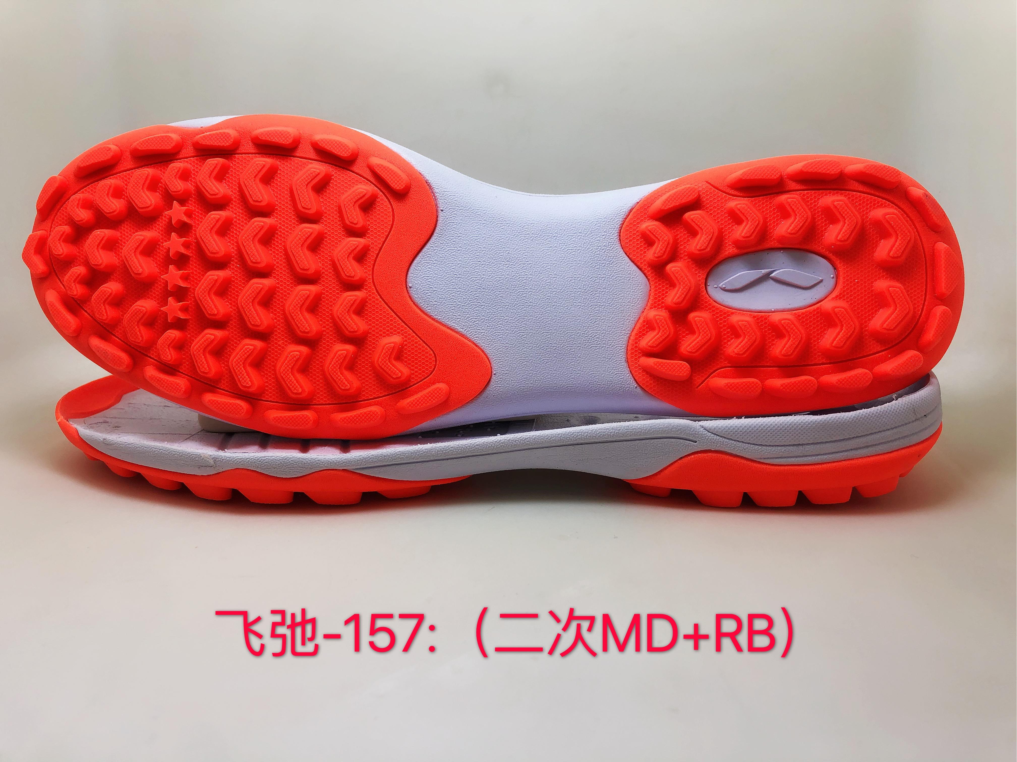 FC-157MD: 38-43