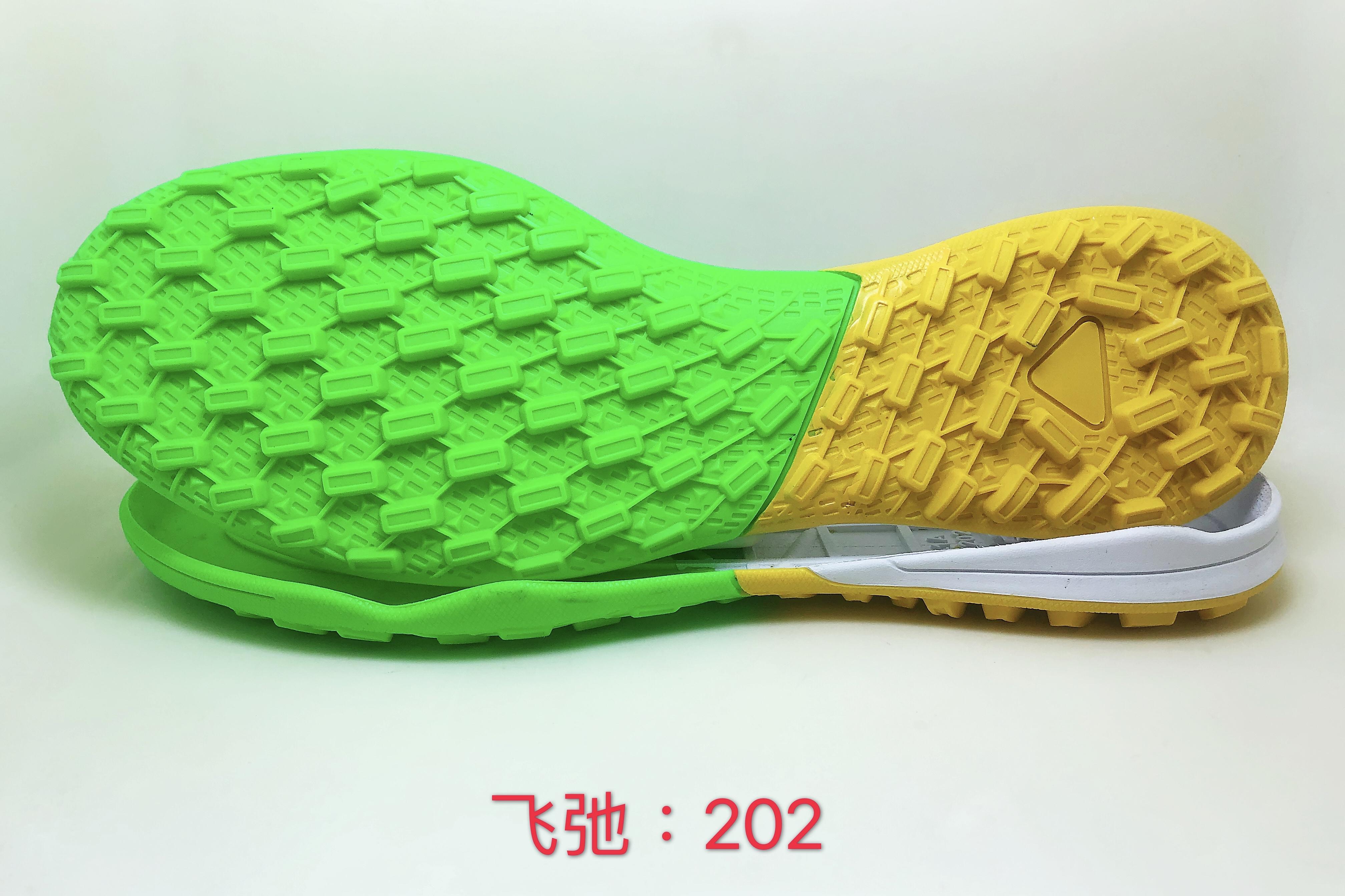 FC-202:  41