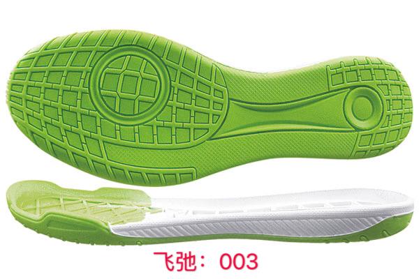 FC-003:28-47