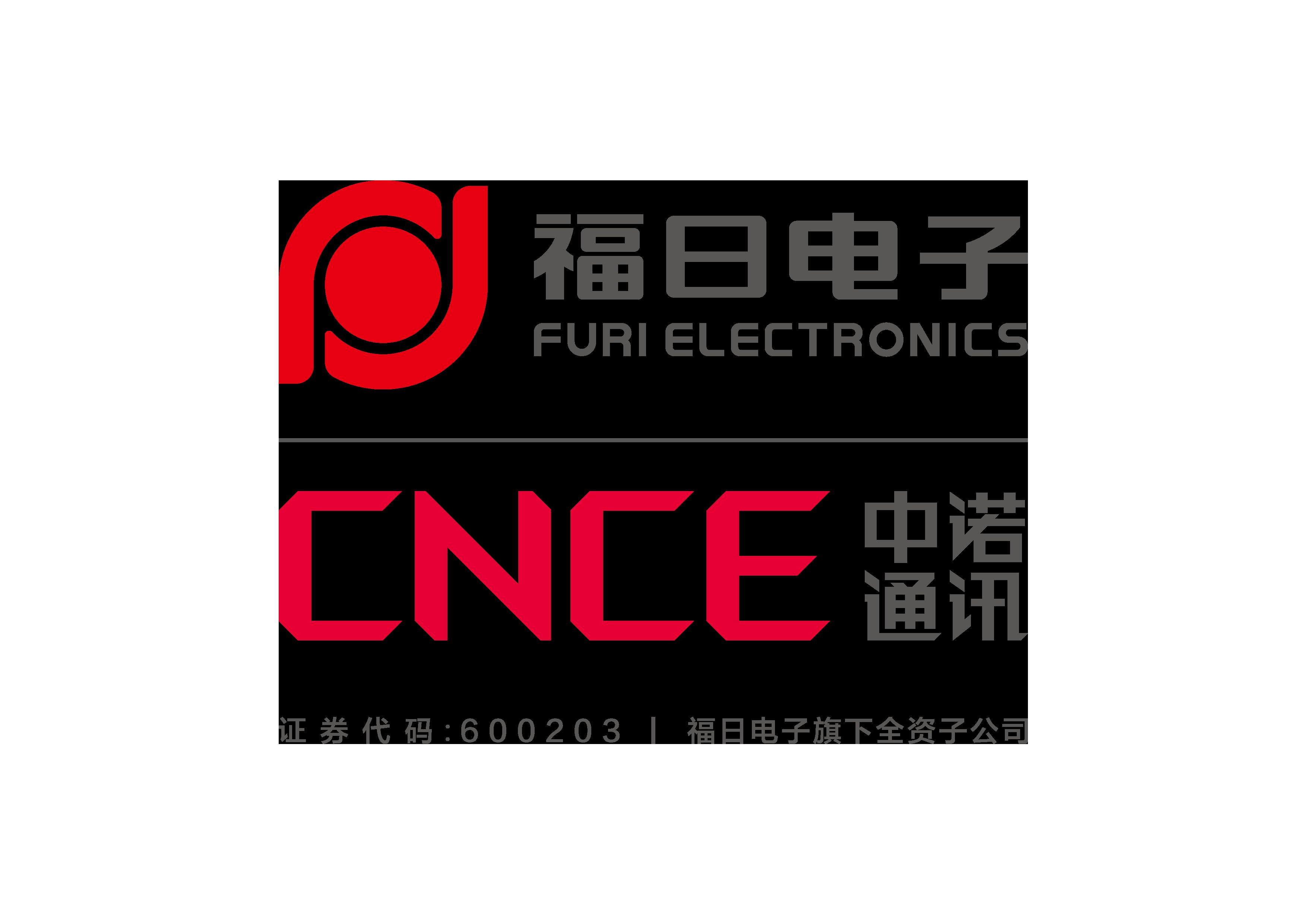 广东以诺通讯有限公司终端智能制造项目