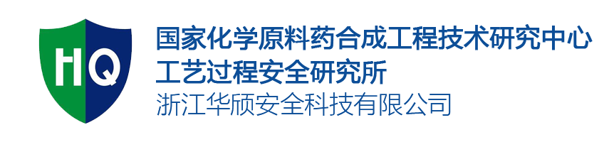 反应安全风险评估-logo