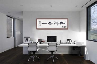 鸿鑫瑞香港办公室前台