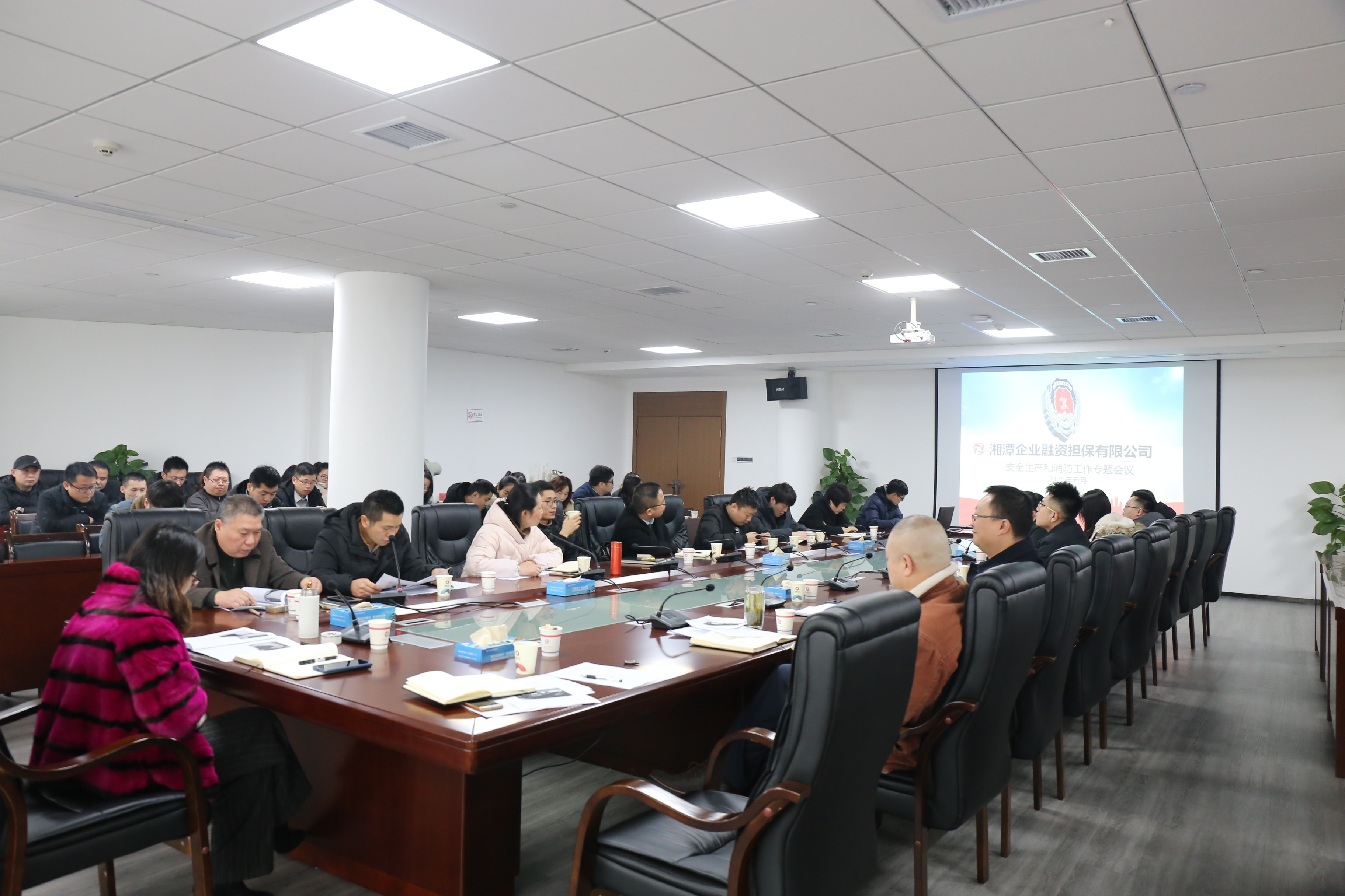 湘潭担保|安全生产和消防工作专题会议