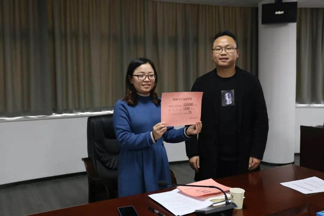 湘潭担保召开2019年度总结暨经济目标确定大会