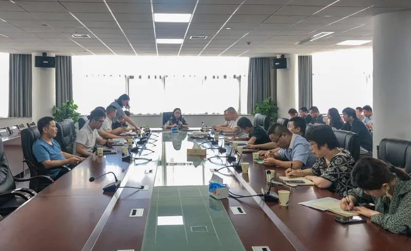 湘潭担保:召开全员大会 学习领会和工作部署两不误
