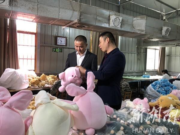 道阻且長,行之將至——湘潭擔保奮發有為、聚焦主業促金融服務