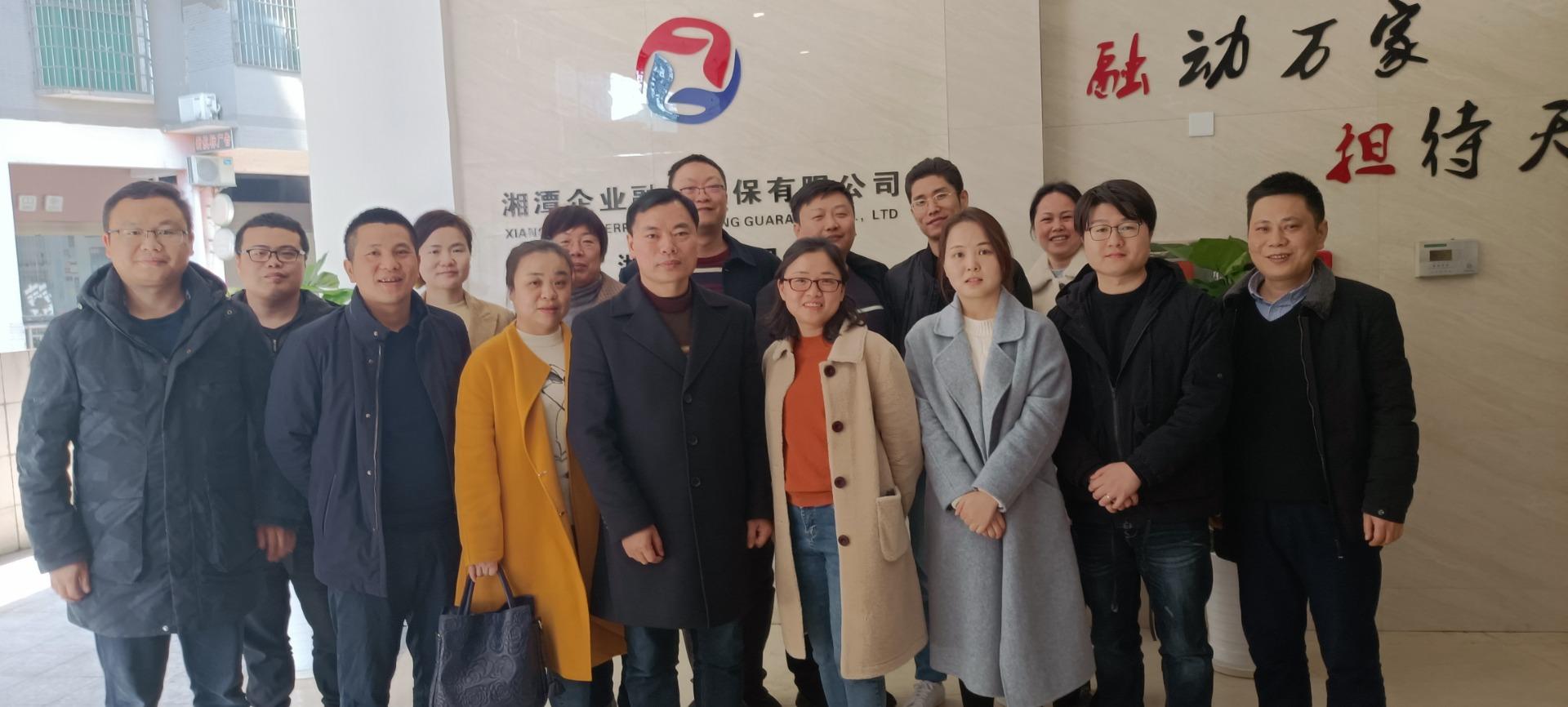 陳正陽到湘潭擔保長沙、湘鄉分公司調研