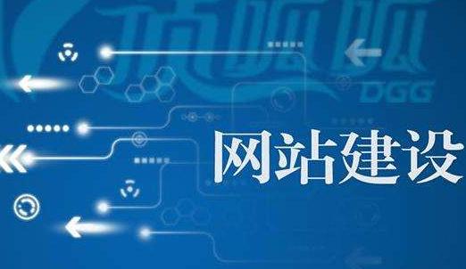沈陽網絡推廣專業公司