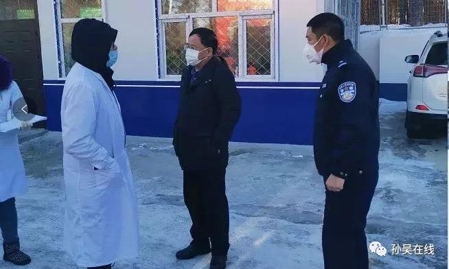 蒋和庆深入孙吴县检查指导新型冠状病毒感染的肺炎疫情防控工作