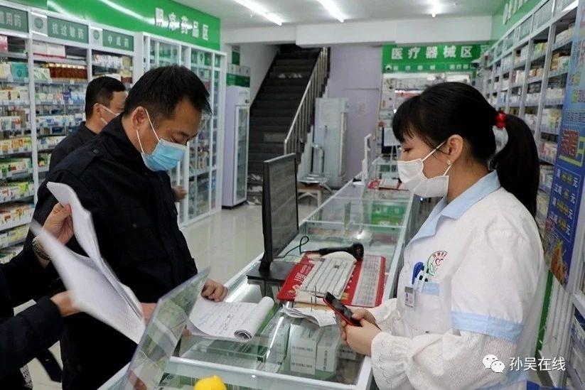 李继海督导检查重点行业领域节日期间疫情防控和安全生产工作