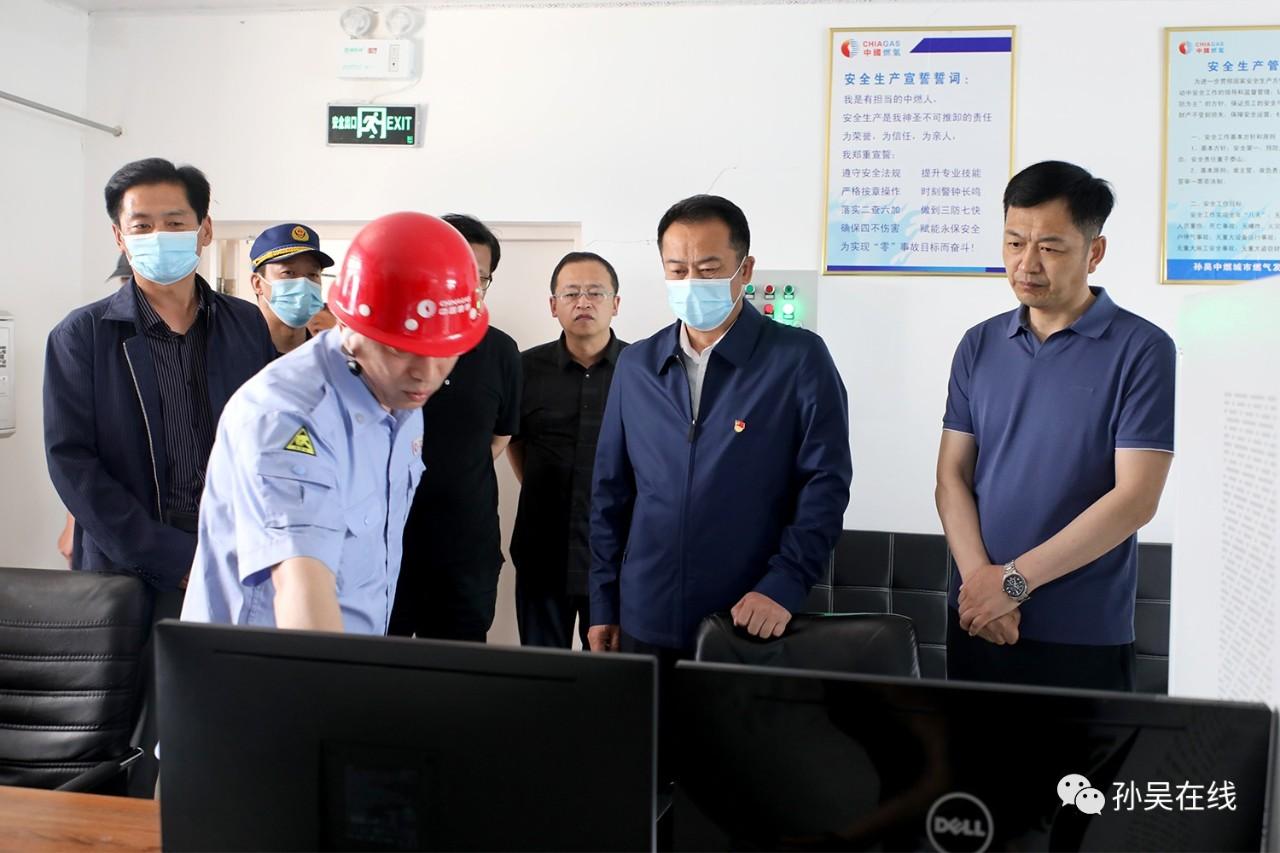 李继海带队开展重点行业领域安全生产大检查