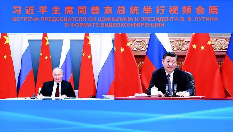 习近平同俄罗斯总统普京举行视频会晤 两国元首宣布《中俄睦邻友好合作条约》...