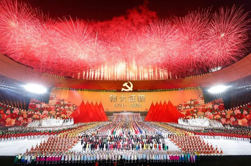 庆祝中国共产党成立100周年文艺演出《伟大征程》在京盛大举行 习近平李克...