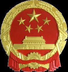 孙吴政务服务网