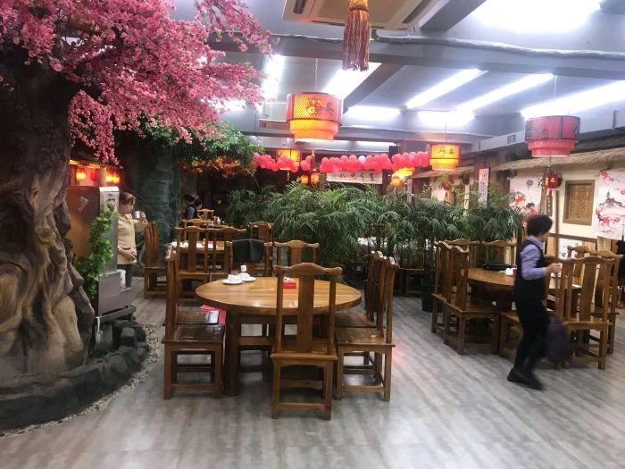 Lvyuanchun