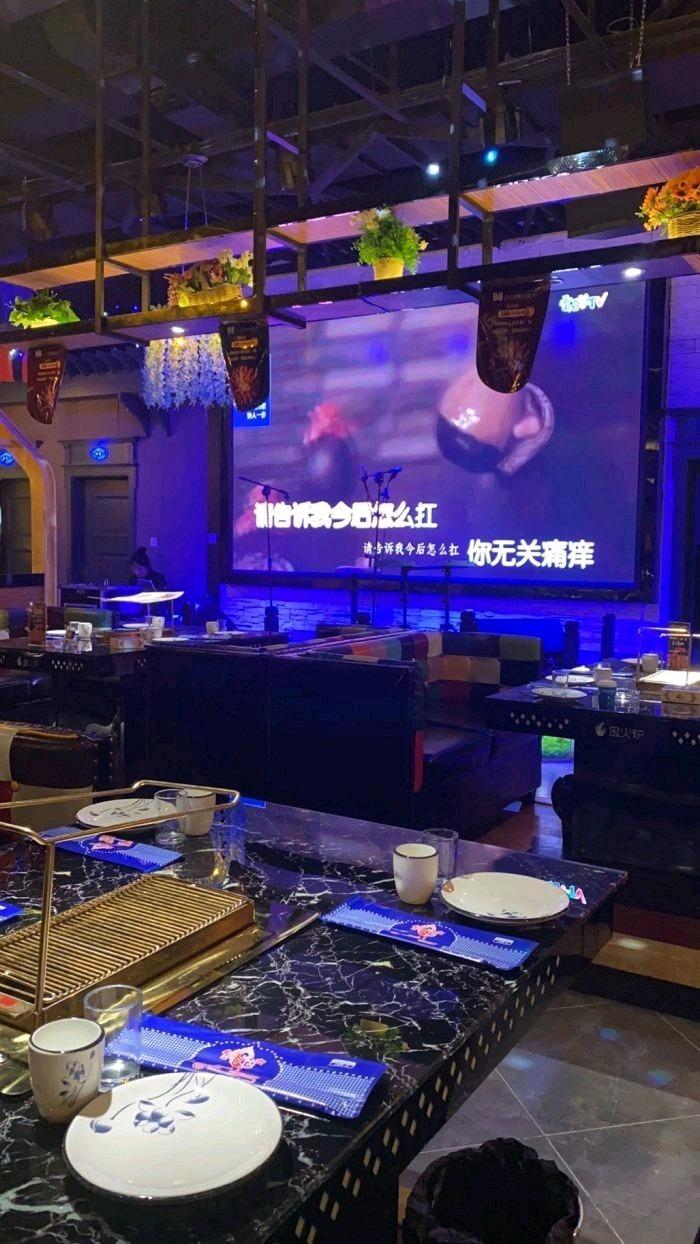 Jinhuolu