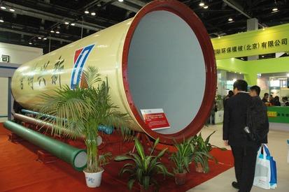 DN2200 内衬水泥砂浆环氧密封层外喷聚氨酯离心球墨铸铁管在展会上展出