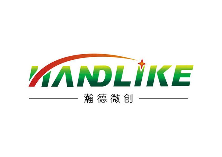 湖南瀚德微创医疗科技有限公司