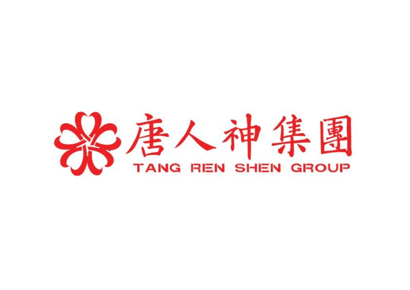 湖南唐人神集团股份有限公司