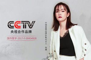 热烈庆祝中国金楼官网成功改版!