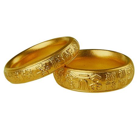 古法黄金戒子 福喜对戒