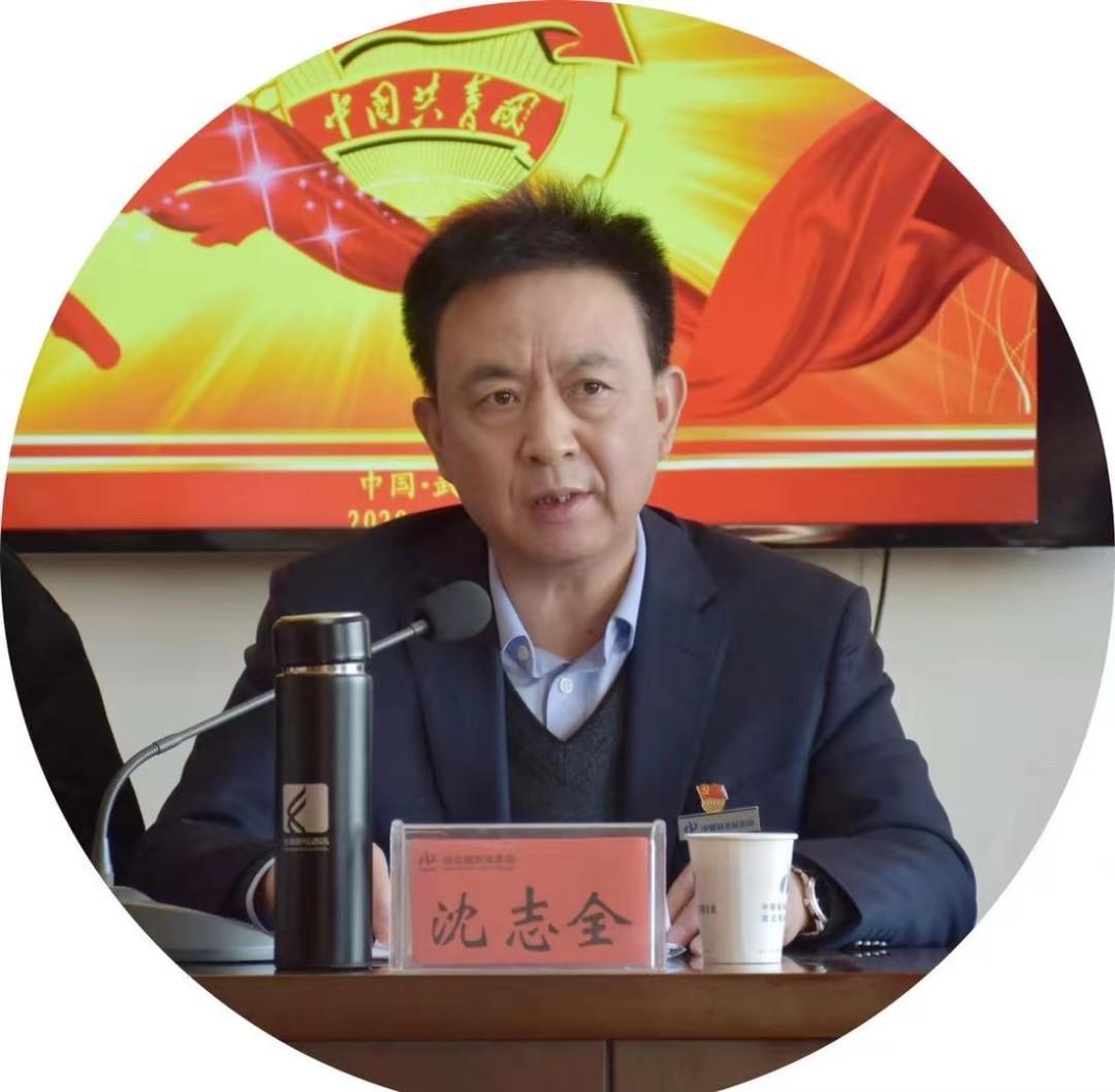 共青团湖北煤炭地质局(集团公司)第三次代表大会胜利召开!