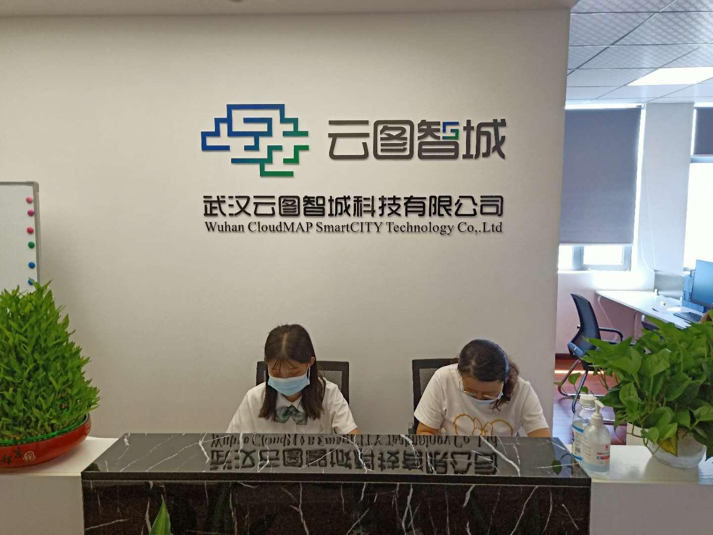公司顺利通过ISO20000与ISO27000新版管理体系第二阶段评审