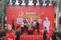 四川安岳县时代广场老福黄金新店开业丨明星珠宝,你来演绎!