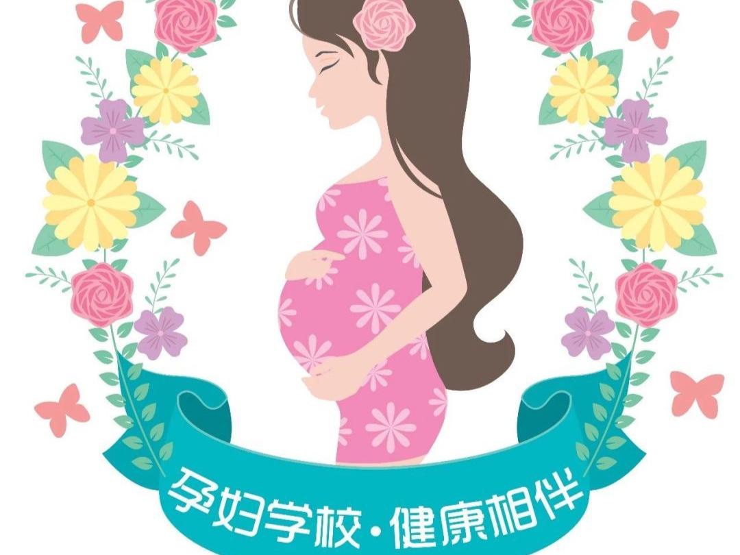 岳阳市四人民医院妇产科孕妇学校2021年度课程计划表