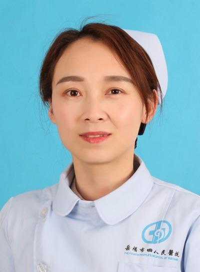 方玲(1)