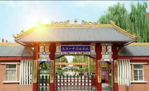 太谷二中启航学校