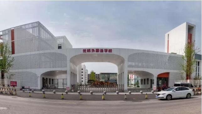 youqiao 1