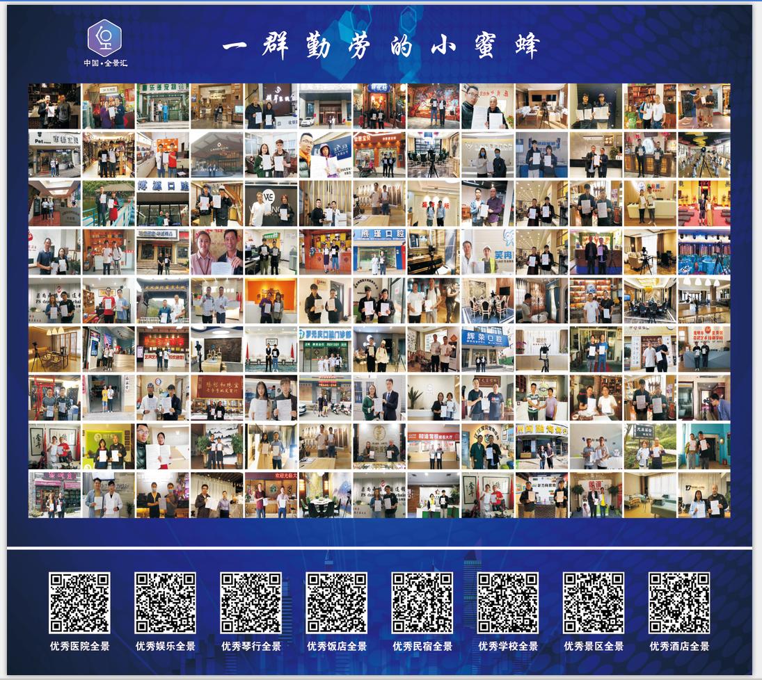 微信图片_20200604100816