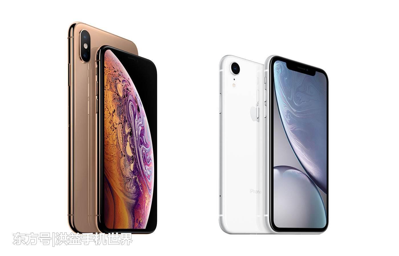 iphone 11 系列智能手机最新报价列表
