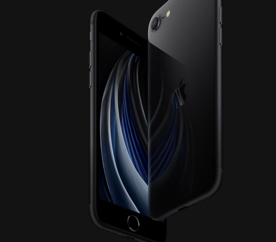 iPhone se2新款