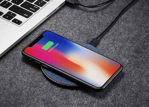 What is wireless charging technology?