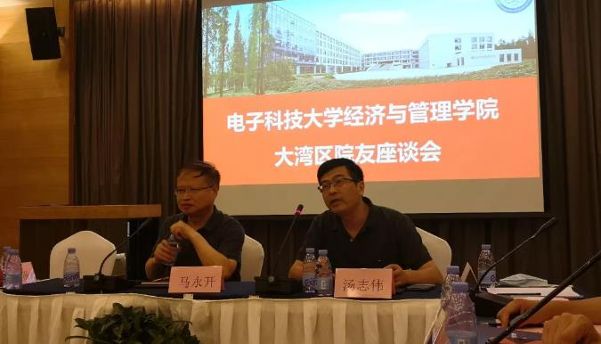 Electronic Science and technology of China is successful.
