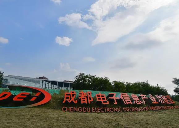 Development of integrated circuit design industry supported by Chengdu