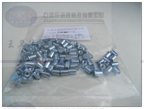PEM压铆螺母螺柱螺钉