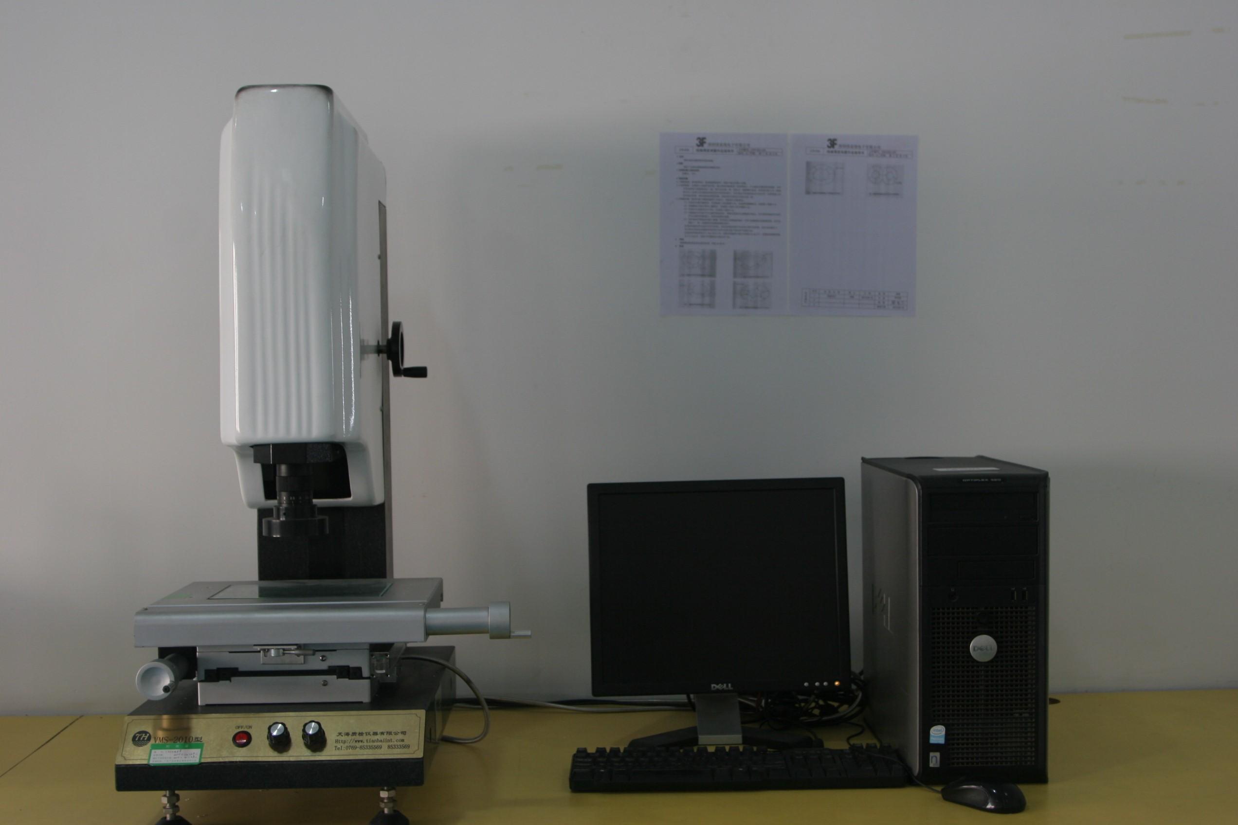 電子投影儀
